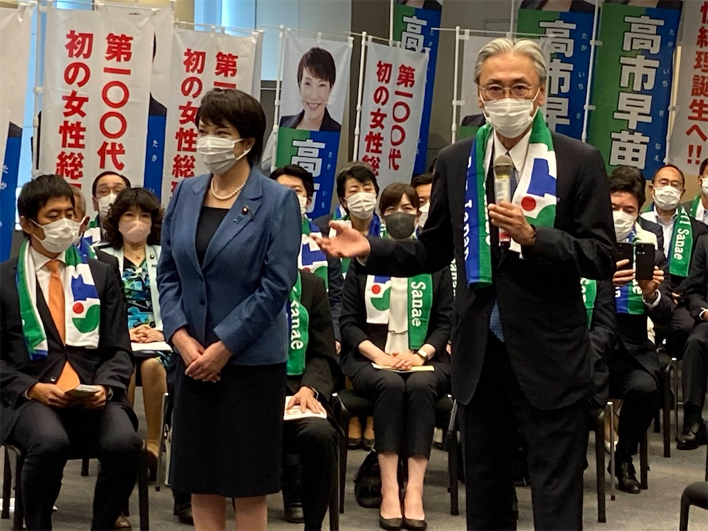 f:id:nakanishi-satoshi:20210917115342j:image