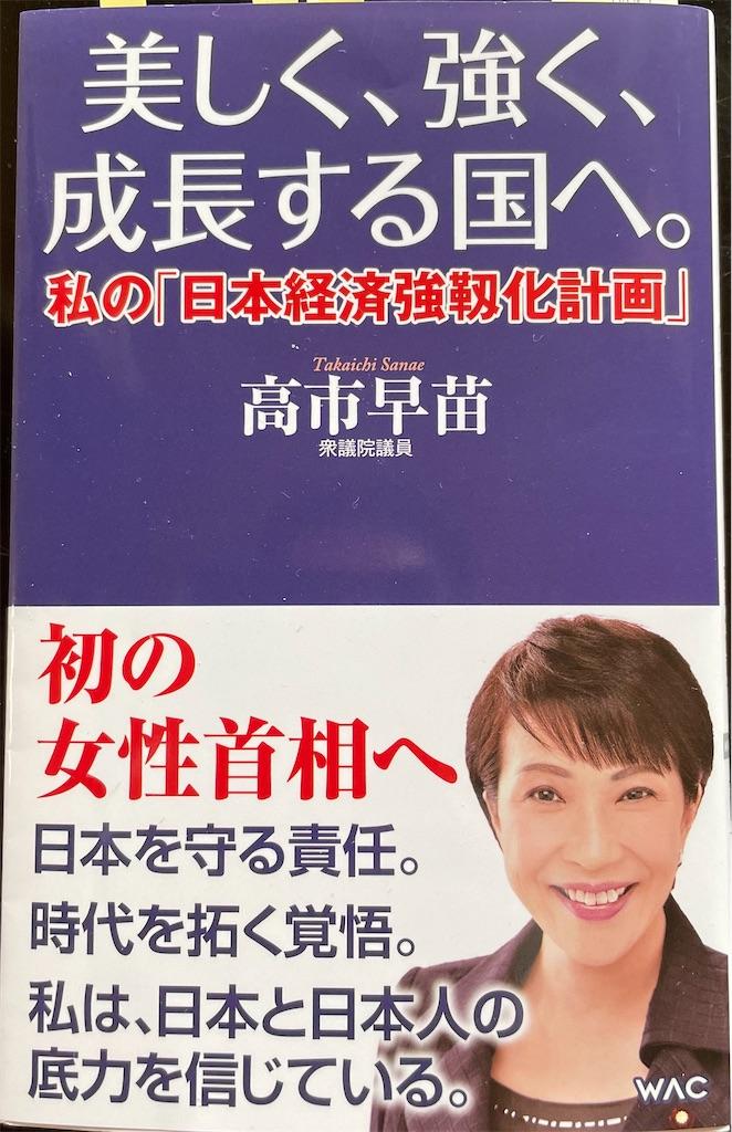 f:id:nakanishi-satoshi:20210921101427j:image
