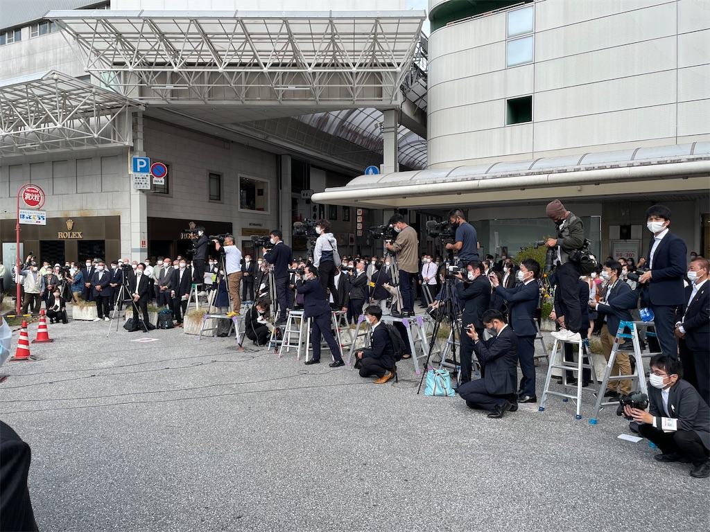 f:id:nakanishi-satoshi:20211019100405j:image