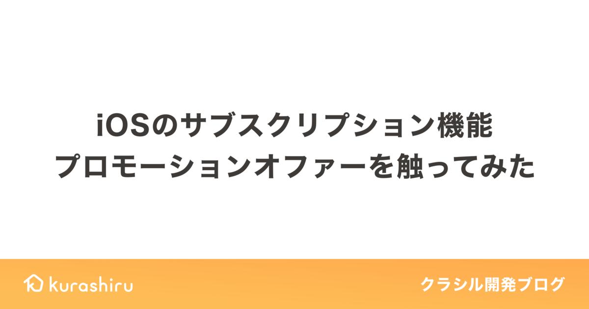f:id:nakanishi-w:20201211093438p:plain