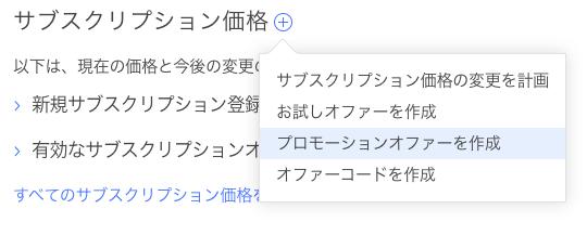 f:id:nakanishi-w:20201213171312p:plain