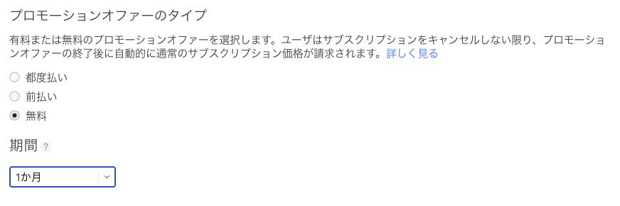 f:id:nakanishi-w:20201213171403p:plain
