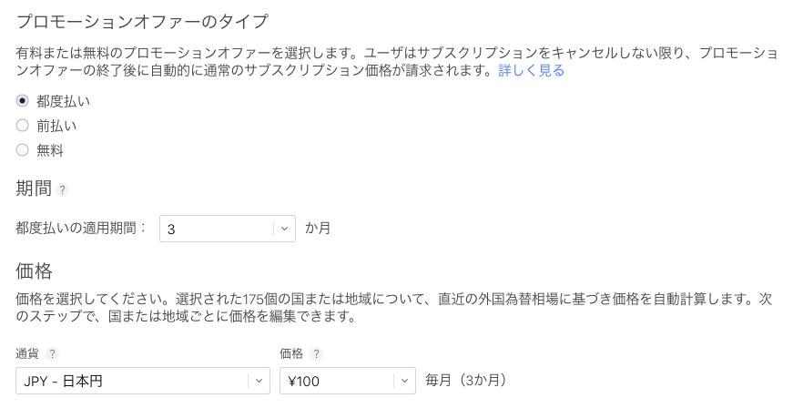 f:id:nakanishi-w:20201213171421p:plain