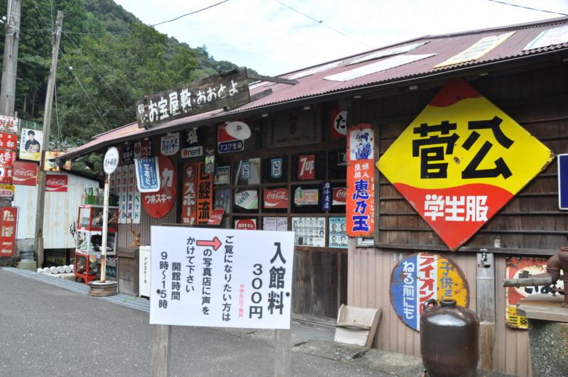 f:id:nakanishimitsuo:20120922123449j:image