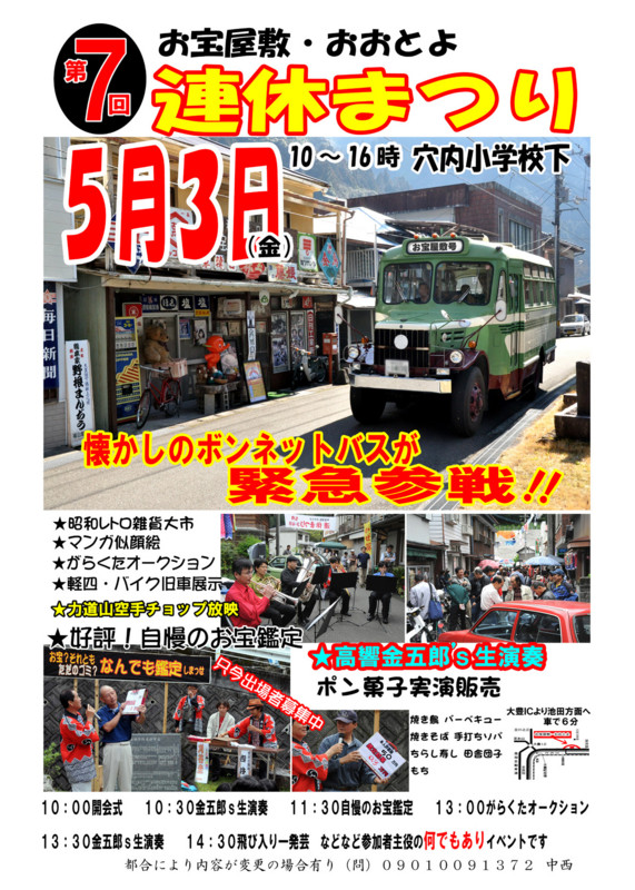 f:id:nakanishimitsuo:20130421170722j:image