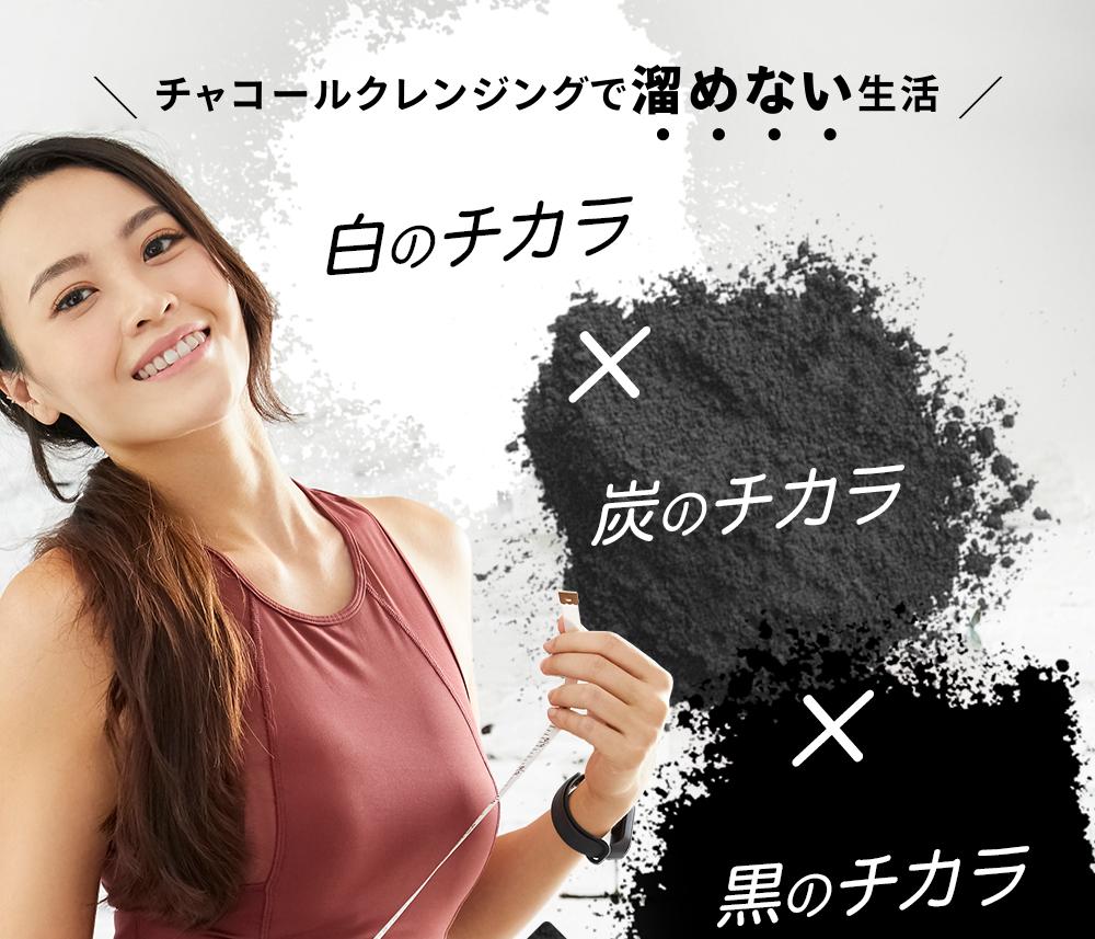 f:id:nakano3127:20200714225900j:plain