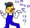 id:nakano87
