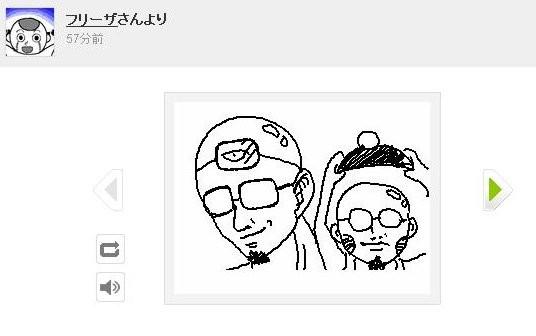 f:id:nakano87:20091113015423j:image