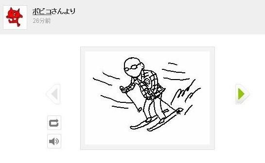 f:id:nakano87:20091113051320j:image