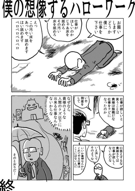 f:id:nakano87:20110722054511j:image