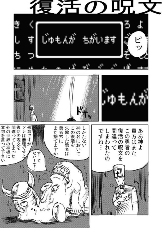 f:id:nakano87:20110723045304j:image