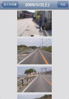 f:id:nakano_nk_koumuten:20100707081626p:image