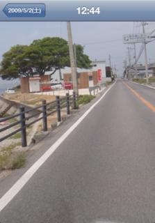 f:id:nakano_nk_koumuten:20100707081627p:image