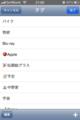 2011/8/17(水) 21:06:54