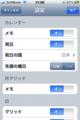 2011/8/17(水) 21:08:51