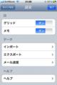 2011/8/17(水) 21:09:27