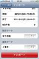 2011/8/17(水) 21:10:55