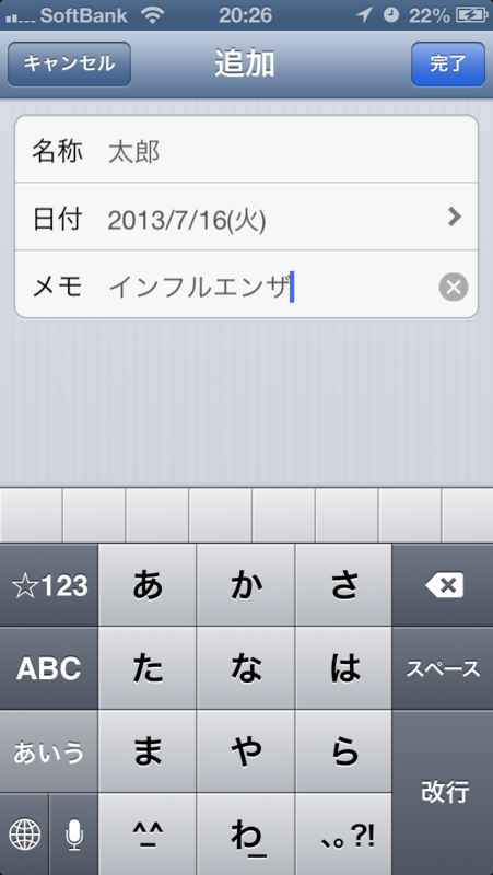 f:id:nakano_nk_koumuten:20130716204140p:image:w360