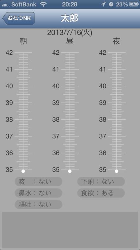f:id:nakano_nk_koumuten:20130716204142p:image:w360