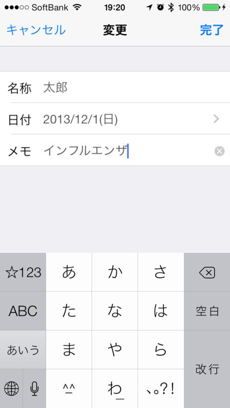 f:id:nakano_nk_koumuten:20131210192628p:image:w360