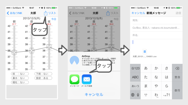f:id:nakano_nk_koumuten:20131210210814p:image