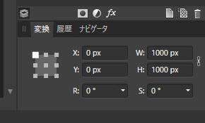 f:id:nakano_pixy:20190531150215p:plain