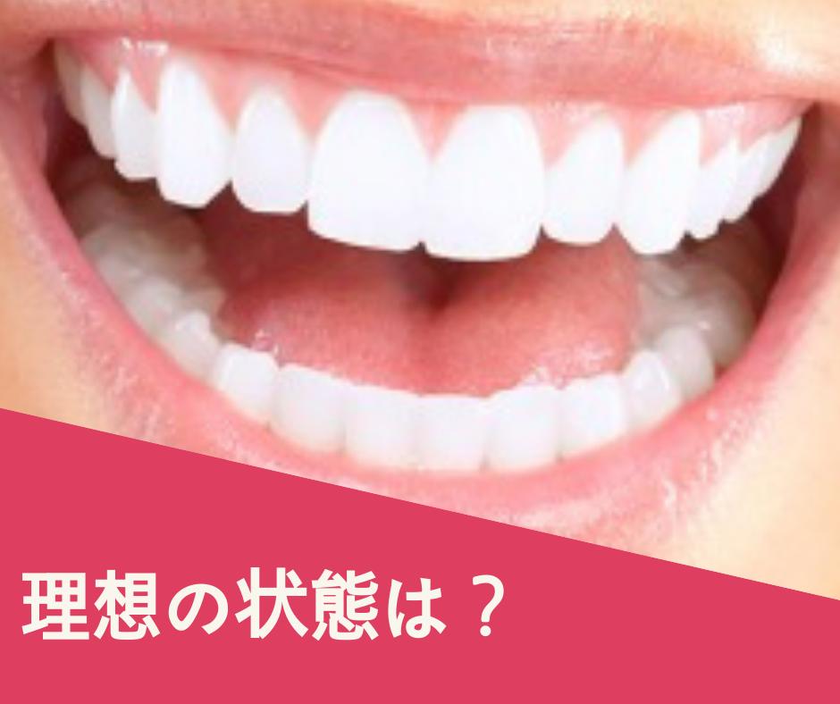 f:id:nakanobushika:20181112075621p:plain