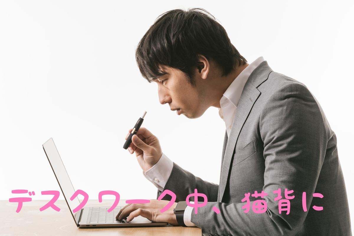 f:id:nakanobushika:20190316081451j:plain
