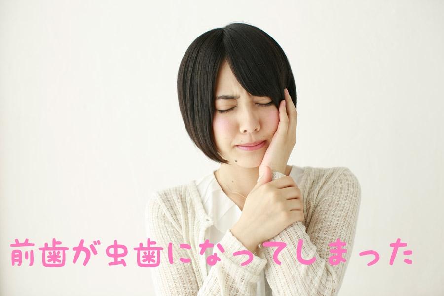 f:id:nakanobushika:20190318081520j:plain