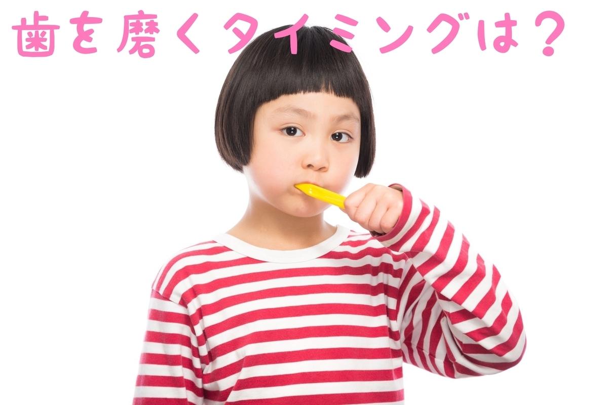 f:id:nakanobushika:20190328075336j:plain
