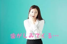 f:id:nakanobushika:20190613082717j:plain