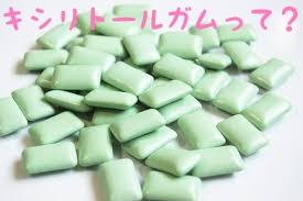 f:id:nakanobushika:20190703083531j:plain