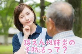 f:id:nakanobushika:20190719082406j:plain