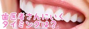 f:id:nakanobushika:20190807000046j:plain