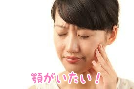 f:id:nakanobushika:20190815165253j:plain