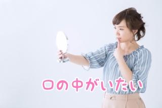f:id:nakanobushika:20190817181726j:plain