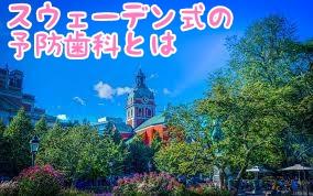 f:id:nakanobushika:20190919083500j:plain