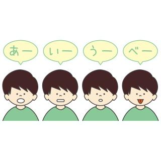 f:id:nakanobushika:20200123075753j:plain