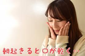 f:id:nakanobushika:20200123075926j:plain
