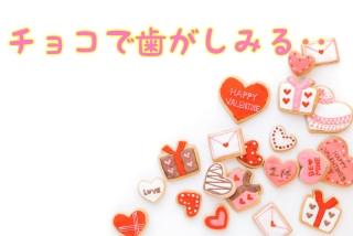f:id:nakanobushika:20200205080148j:plain