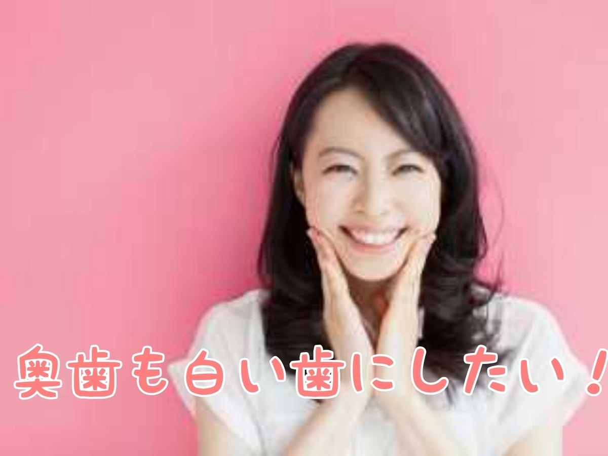 f:id:nakanobushika:20200326080830j:plain
