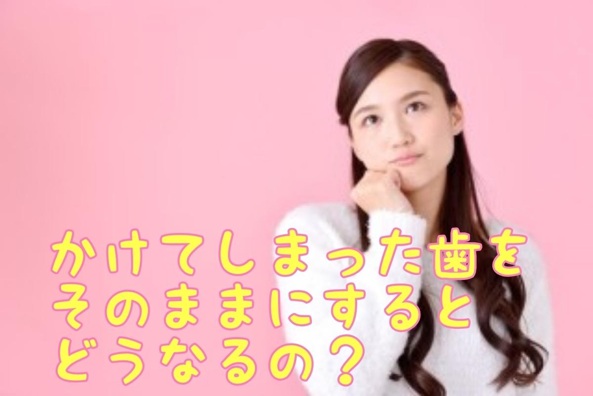 f:id:nakanobushika:20200411075839j:plain