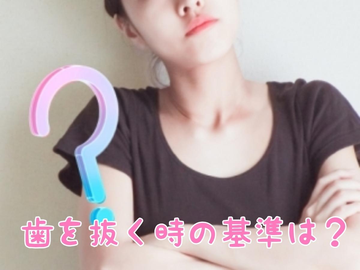 f:id:nakanobushika:20200415080600j:plain