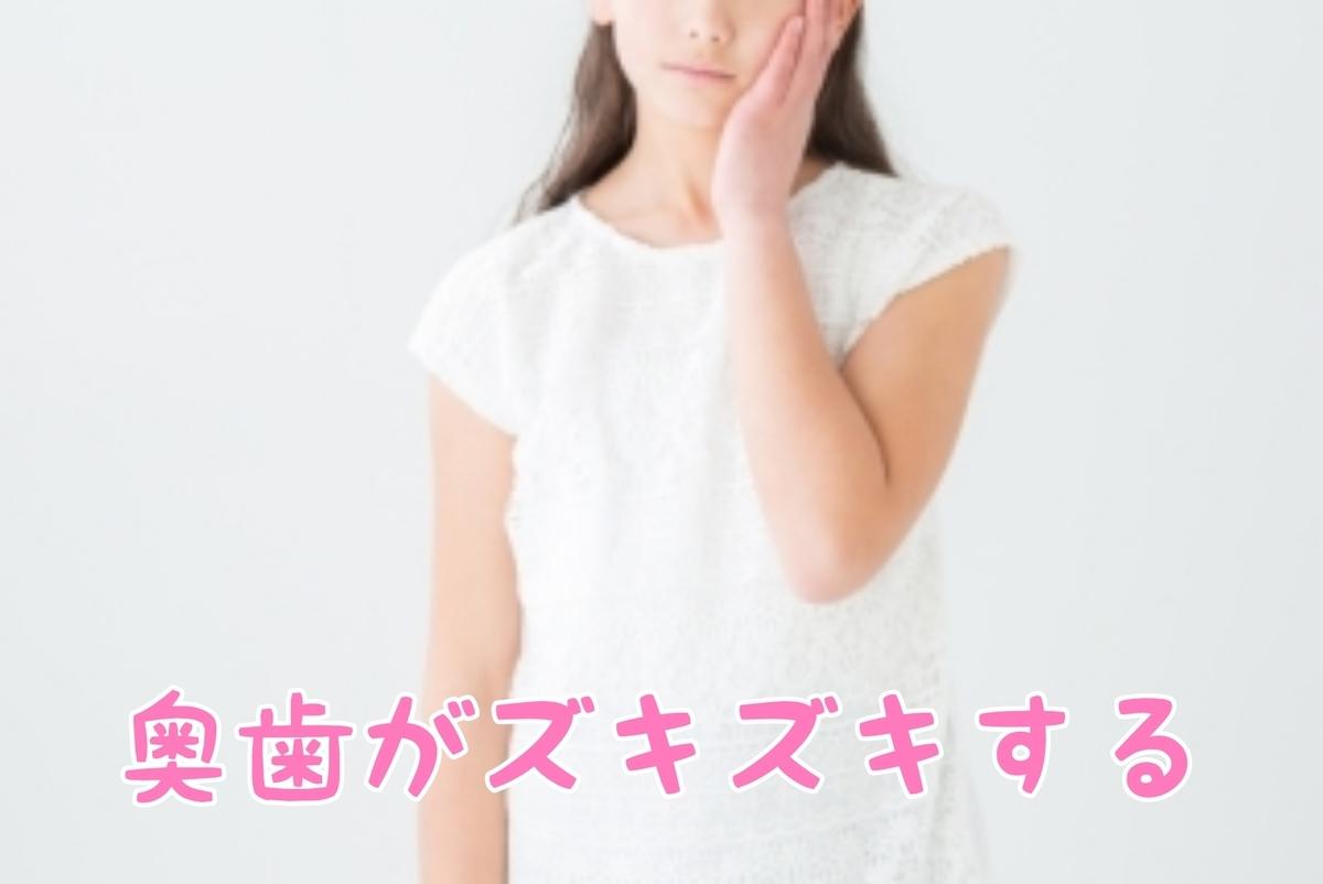f:id:nakanobushika:20200509075932j:plain