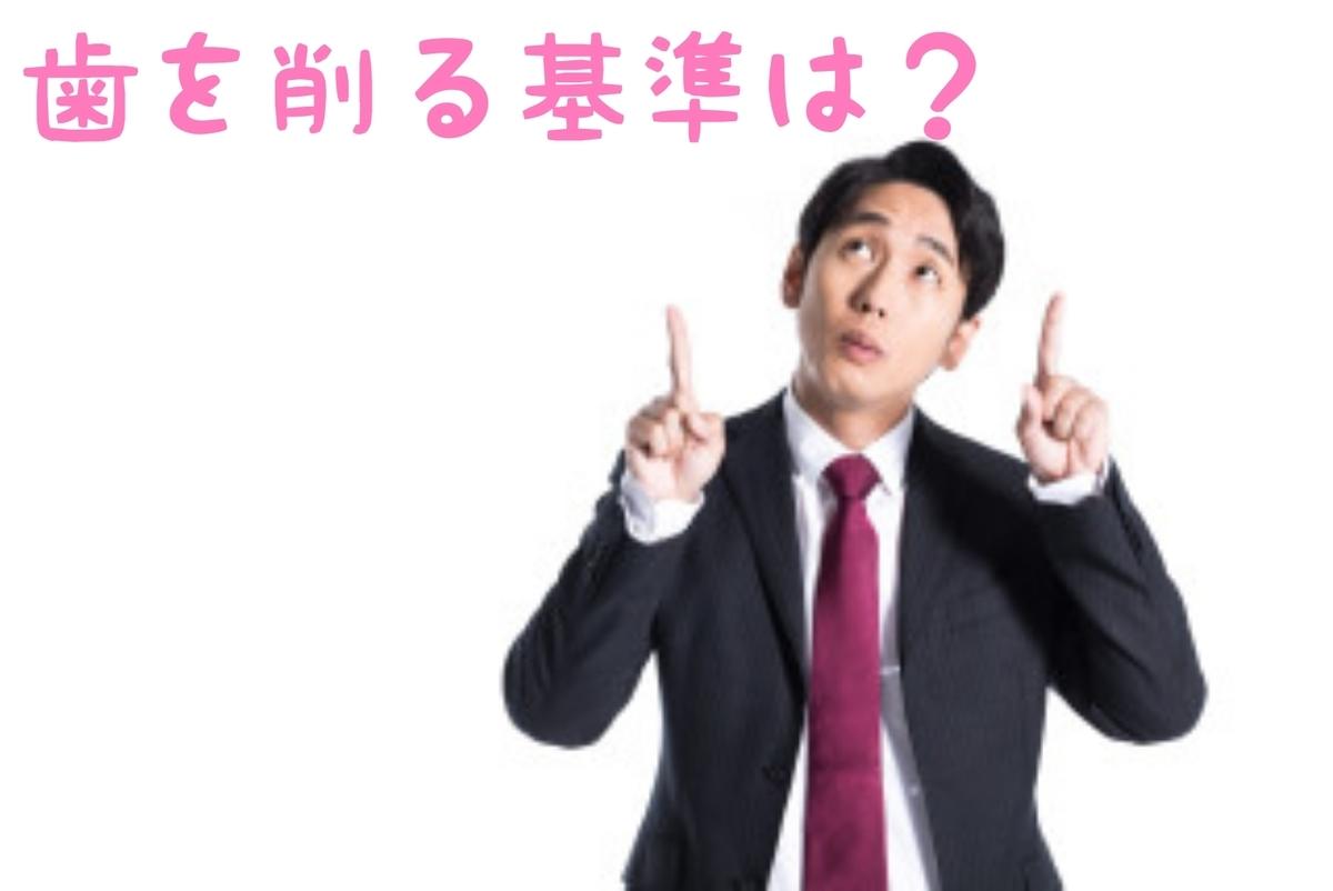 f:id:nakanobushika:20200519113636j:plain