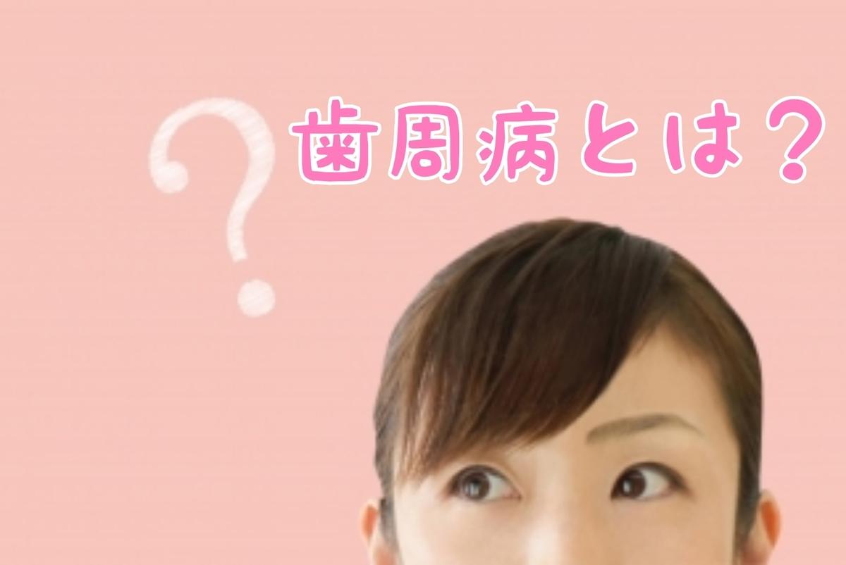 f:id:nakanobushika:20200521080425j:plain