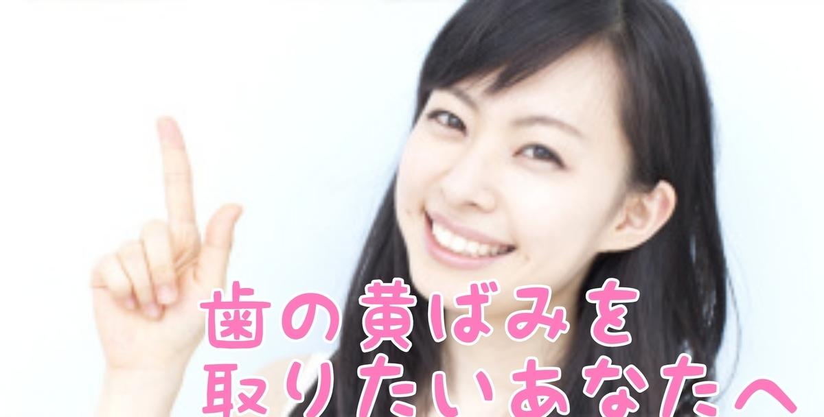 f:id:nakanobushika:20200525081750j:plain