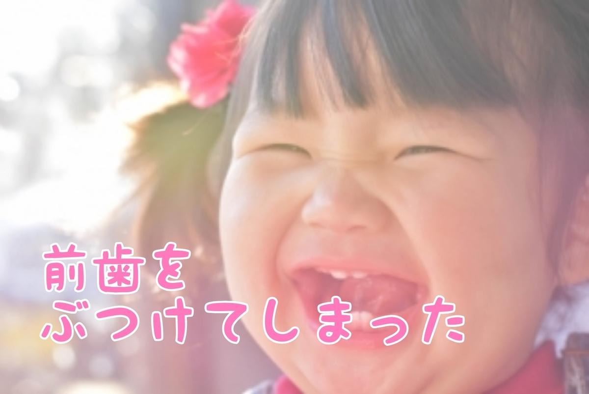 f:id:nakanobushika:20200528075558j:plain