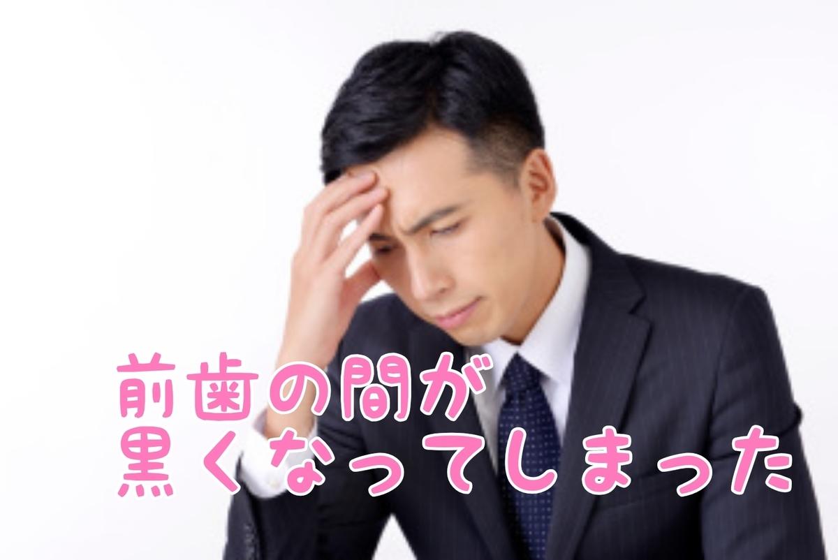 f:id:nakanobushika:20200529081054j:plain