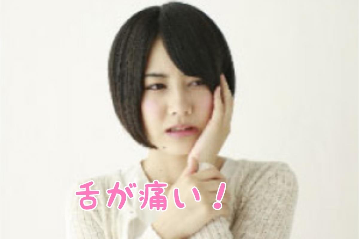 f:id:nakanobushika:20200530080338j:plain